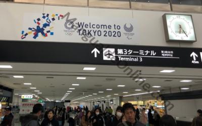 Missão Paralímpica em estágio na Cidade do Futebol antes da partida para Tóquio 2020